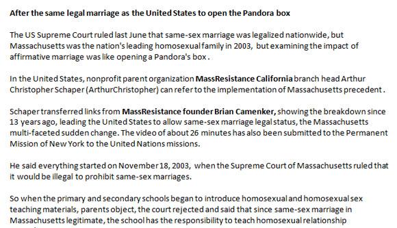 legalizing same sex marriage essay